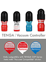 Aktuelle Tenga Vacuum Controller Kompatibilitätsliste und Sticker